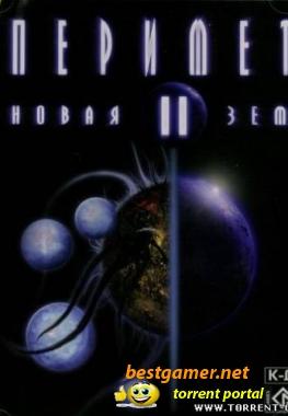 Периметр 2: новая земля (2010) » скачать игры через торрент.