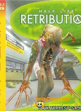 Retribution half-life скачать.