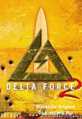 Скачать через торрент игру delta force 2 через торрент