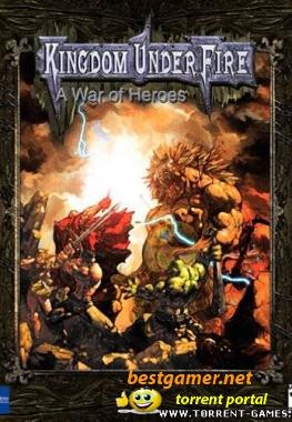 Kingdom Under Fire: A War of Heroes (2001) Русская версия