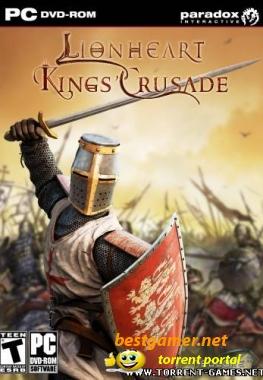 Lionheart: kings crusade скачать торрент бесплатно на pc.