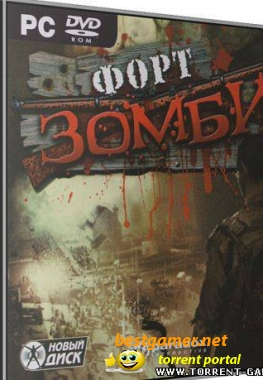 ���� ����� / Fort Zombie ( 2009 ) PC �������� (RUS)����� ����