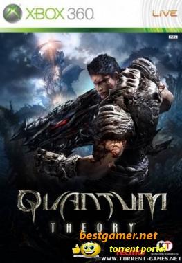 Quantum Theory (2010) [PAL] [RUS]