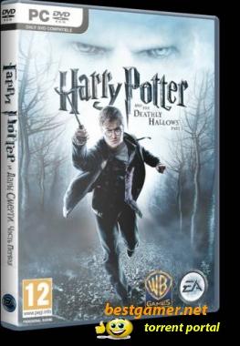 Гарри поттер и дары смерти часть 1 игра скачать торрент setup exe