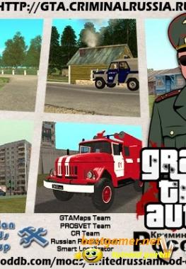 Gta / grand theft auto: криминальная россия для pc через скачать.