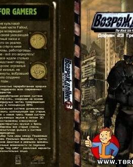 Fallout tactics: enclave mod fallout tactics n. C.