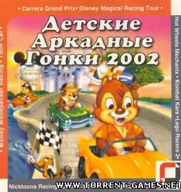 Игры гонки на русских машинах скачать торрент бесплатно на pc.