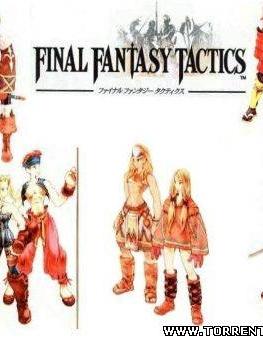 Final Fantasy Tactics War Of The Lions Emulator