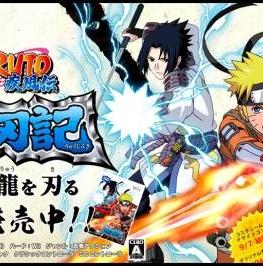 Торрент Naruto Uzumaki Chronicles 2 Ps2