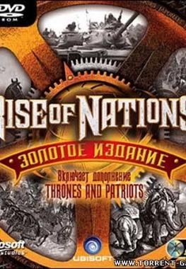 Скачать игру рассвет нации 2 через торрент бесплатно русская версия
