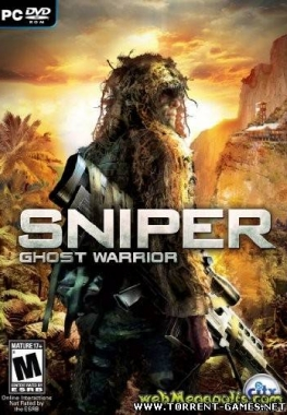 Воин призрак sniper ghost warrior 2010 pc update 1