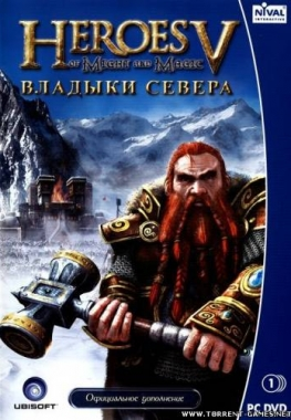 Heroes of Might and Magic V: Владыки Севера