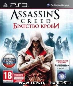Assassin's Creed: Brotherhood [RUSSOUND] PS3