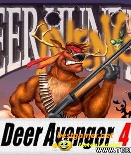 Скачать deer avenger 4: the redneck strikes back / олень мститель.
