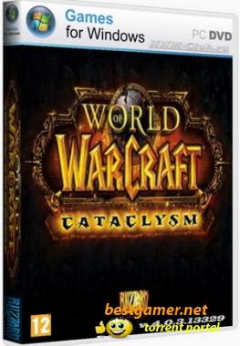 Варкрафт скачать игру с официального сайта