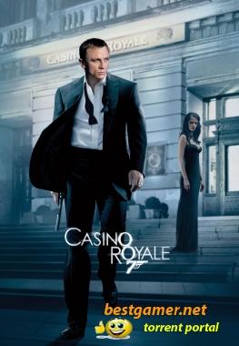 казино рояль в hd