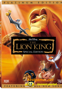 Король лев 3d скачать торрент.