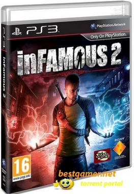 ������� ���� infamous 2 ������� ���� 2