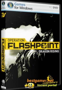 Скачать с торрента Operation Flashpoint 2 Dragon Rising (2009) PC R.G