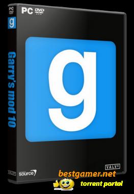 Garry's Mod 10 v1.0.25.0 (2011)