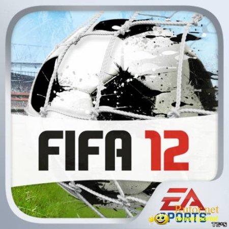 FIFA '12 (версия для iPhone & iPod Touch + версия для iPad)