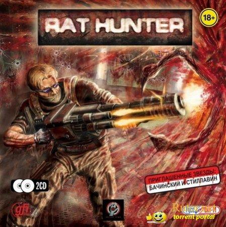 Rat hunter скачать торрент