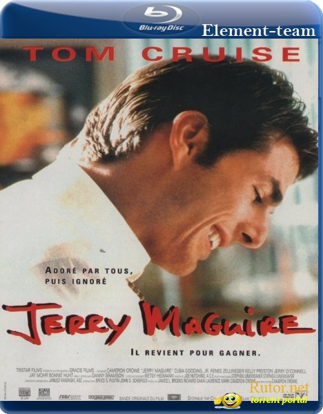 """an analysis of music in the movie jerry maguire """"jerry maguire"""": final analysis paper """"you had me at hello"""" this infamous quote was said by the character of dorothy boyd, played by renee zellweger, in scene between her and the character jerry maguire, played by tom cruise, in the movie jerry maguire."""