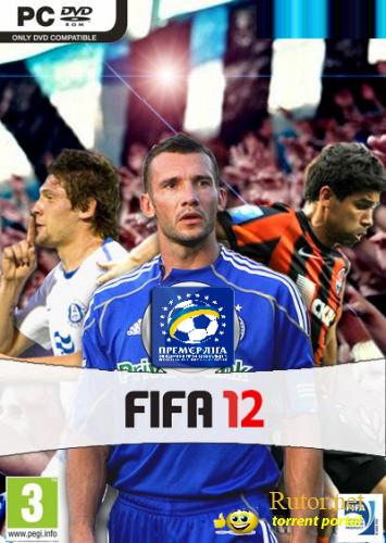 торрент игры fifa 2012