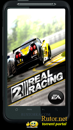 [Android] Real Racing 2 (1.0) [Arcade / Racing / 3D, ENG]
