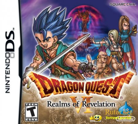 5560 - Dragon Quest VI: Realms of Revelation [U] [ENG]