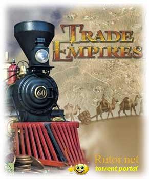 Торрент скачать торговая империя