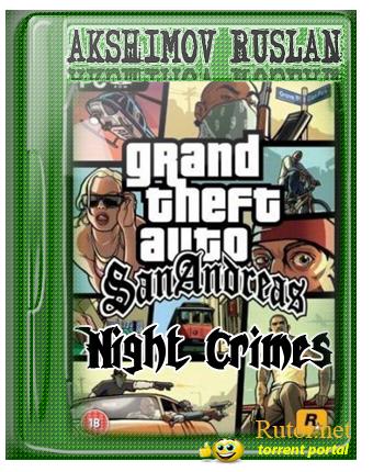 Игры Через Торрент На Psp Gta San Andreas