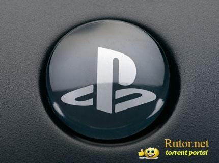 Sony Playstation Сборник Игр