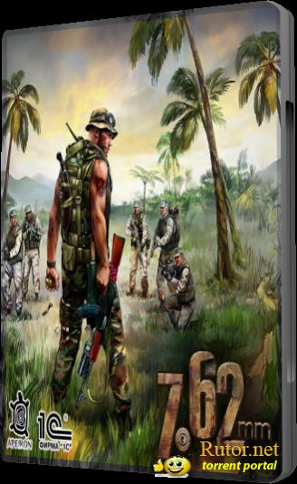 762 mm / Brigade 762: High Calibre / Brigade E6 - PC