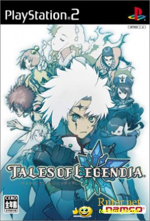 Tales of Legendia (2005) PS2
