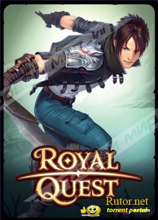 Скачать игру royal quest