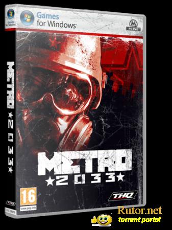 Метро 2033 обновление скачать торрент