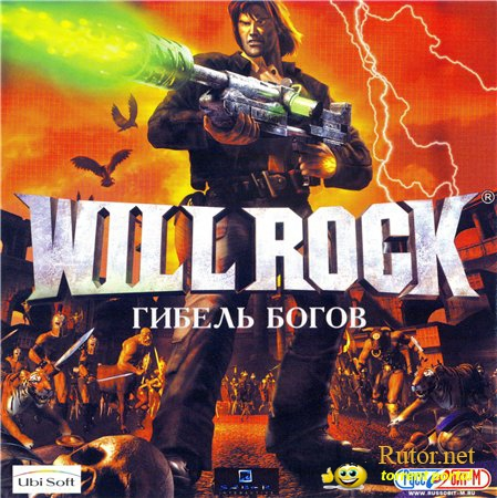 Для mac os will rock гибель богов 2003 mac