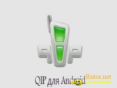 QIP Beta (2011) | Android