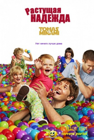 �������� ������� / Raising Hope [S02] (2011) HDTVRip | L2