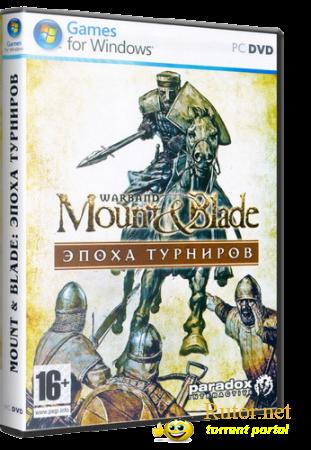 Mauntin blade prophesy of pendor скачать торрент.