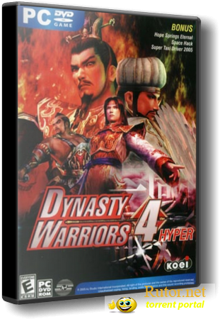 [100%Save] Dynasty Warriors 4 Hyper