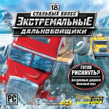 18 �������� �����. ������������� ������������� / 18 Wheels of Steel: Extreme Trucker (2010) PC �� R.G. ��������