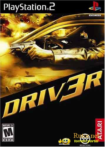 What Is Ps 2 Driver