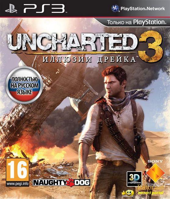 Uncharted 3: drake's deception дата выхода, системные требования.