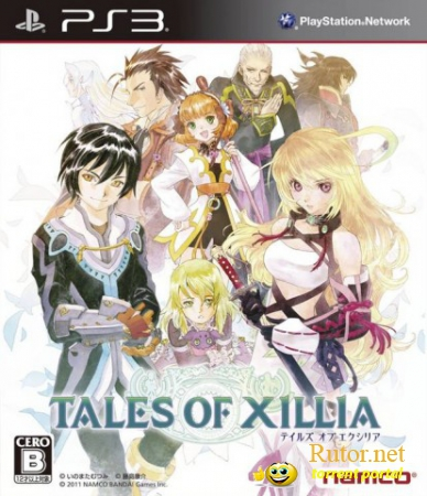 [PS3] Tales Of Xillia [Jap] [TB]