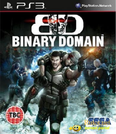 Binary Domain Скачать Торрент Rutor - фото 11