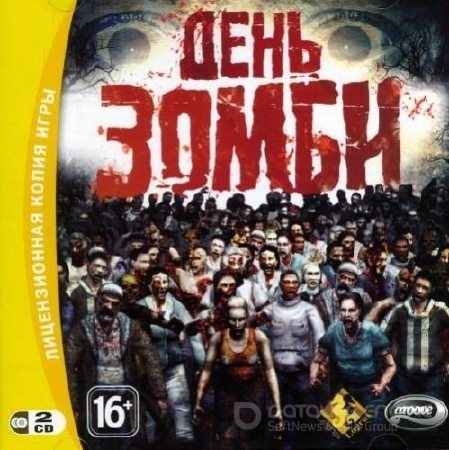 ���� ����� / Day of the Zombie (2009) PC | Repack �� jeRaff