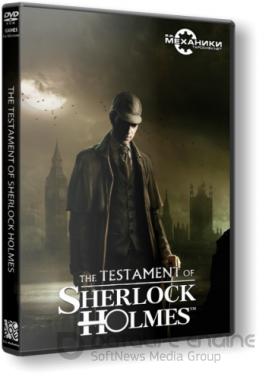 Скачать игру шерлок холмс 2012 через торрент на русском