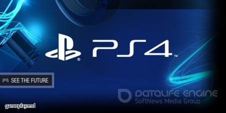 Playstation Meeting 2013: PS4 и больше